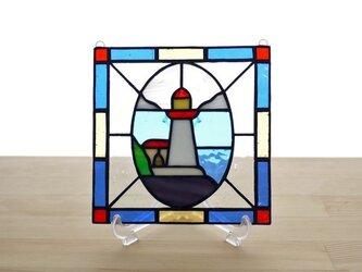 ステンドグラスパネル 灯台 Mサイズの画像