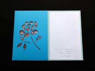 手織りカード「ばら」-10の画像