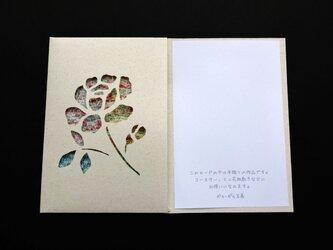 手織りカード「ばら」-11の画像