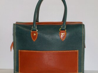 手縫い グリーンとオレンジの牛革で出来たビジネスバッグの画像