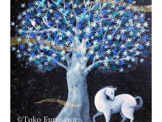 A3サイズ アートプリント「蒼き花咲く樹の下で」の画像