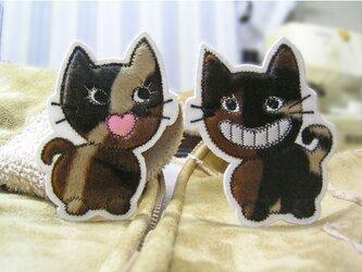 ★いたずら猫の三毛兄妹★ふさふさワッペン★の画像