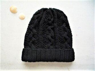 コットン帽子・なわ編み×かのこ編み[ブラック]の画像