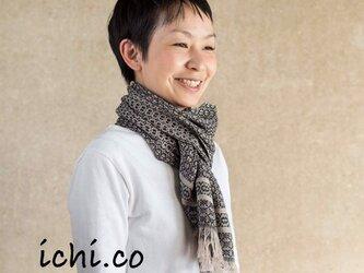 手織りコットンカシミヤストール(ブラック)の画像