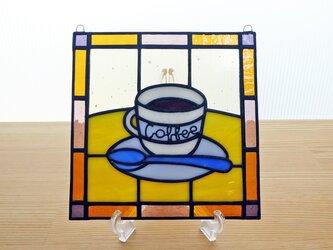 [ご予約品] ステンドグラスパネル コーヒー15cmの画像