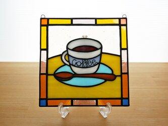 ステンドグラスパネル コーヒー(ii) 15cmの画像
