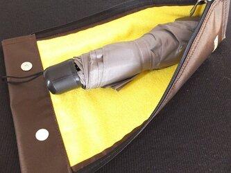 吸水 折りたたみ傘カバーの画像