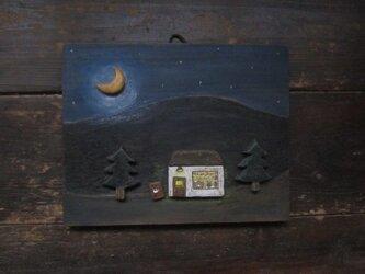 山のお店の画像