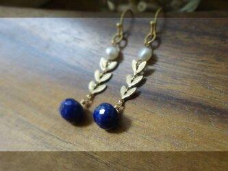ラピスラズリ×淡水パール pierce・earringの画像