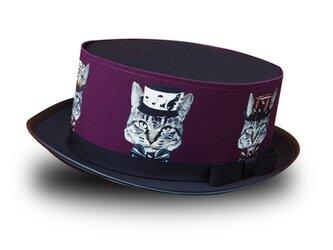 猫かぶらニャいと!モダンハット(紫)の画像