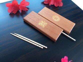 爪楊枝ケース(桜)の画像