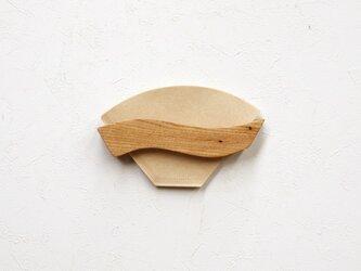 コーヒーフィルターホルダー 虫穴あり『クリ×山桜』Pの画像