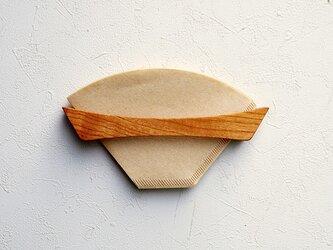 コーヒーフィルターホルダー 2『欅×クリ』A-32の画像