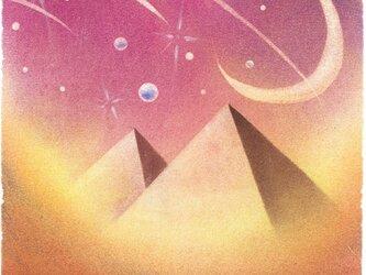 【原画】『イシス・流星』(パステルアート)の画像