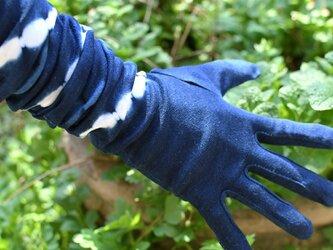 本藍染の長手袋 No.1の画像