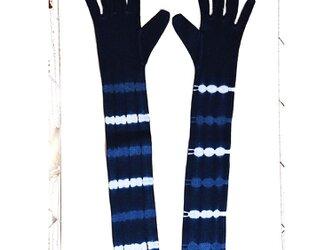 本藍染の長手袋 No.5の画像