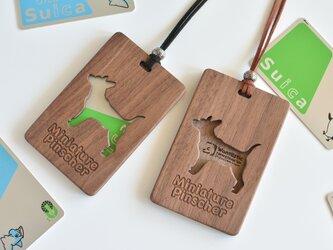 木製パスケース【ミニチュア ピンシャー】Miniature Pinscherの画像