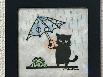 切り絵 なまいき猫ちゃんとカエルくん2の画像