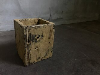 P-Box -yellow all-の画像