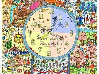 Siki O'clock (A1size) の画像