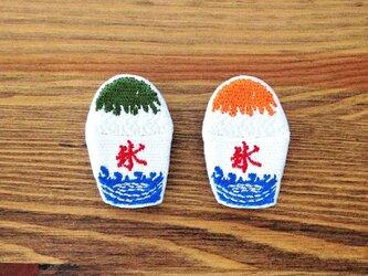 刺繍ブローチ 「かき氷」の画像