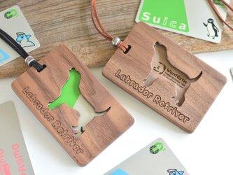 木製パスケース【ラブラドールレトリバー】Labrador Retriverの画像