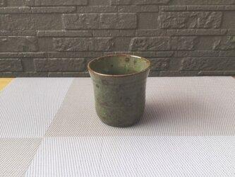 灰釉フリーカップの画像