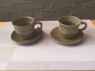 灰釉コーヒーカップとソーサー 2の画像