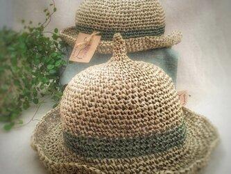 和紙の麦わらどんぐり帽子《大人Lサイズ〜61㎝》の画像