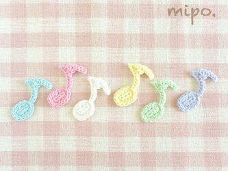 【6色セット】パステル音符モチーフ  コットン毛糸の画像