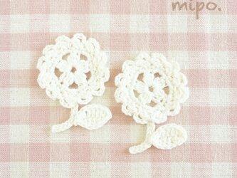 【2枚セット】葉っぱ付お花のモチーフ  コットン毛糸の画像
