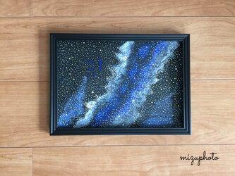 【一点のみ】星が生まれて行くところ【原画】の画像