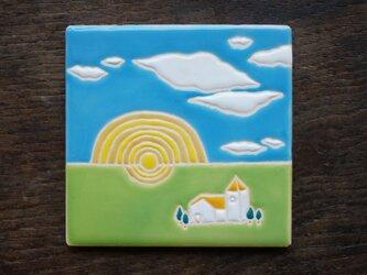 草原の陽 Sol en el Campo [Sold]の画像