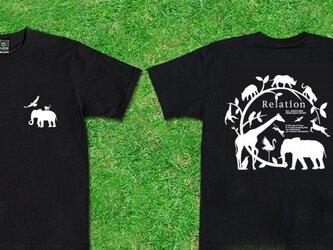 動物達の楽園へ Tシャツの画像