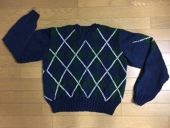 手編み☆紺×グリーンに白のラインが入ったアーガイルセーターの画像