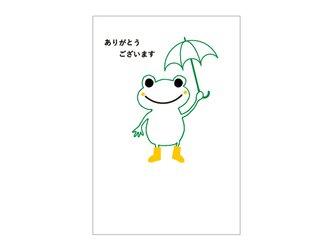 カエルの39cardの画像