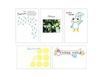 6月の39cardセット③の画像