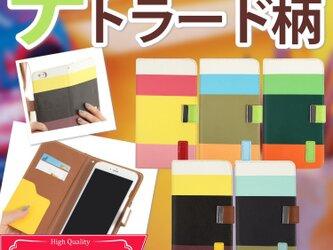 iPhoneケース スマホケース 手帳型 全機種対応 テトラード (7/7 plus/6s/6/6plus/6splus)の画像