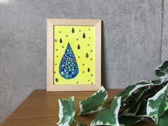 【フレーム付】Happy rain【原画、一点のみ】の画像