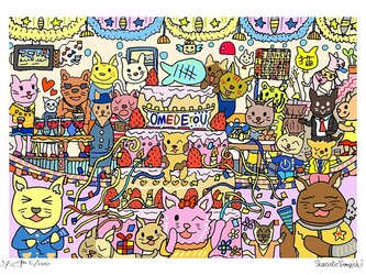 OMEDETOU 猫ver (A4 size)の画像
