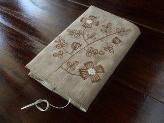花刺繍の新書本ブックカバー 薄ブラウン綿麻の画像