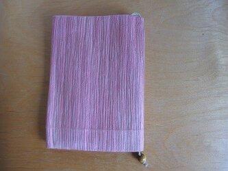 51602 文庫本 ブックカバー リバーシブル の画像