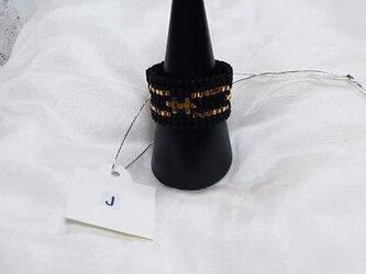ビーズ織の指輪J(ブラック×チェーン・ゴールド)の画像