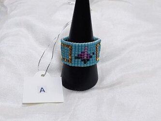 ビーズ織の指輪A(ターコイズ×バラ)の画像