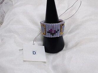 ビーズ織の指輪D(パープル×バラ)の画像