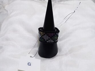 ビーズ織の指輪G(ブラック・きらきらステンドグラス風)の画像