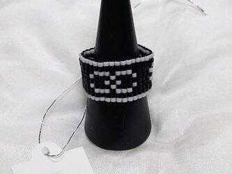 ビーズ織の指輪H(ブラック×チェーン・ホワイト)の画像