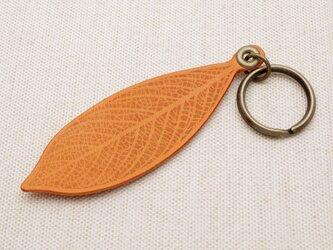 WEB限定色 | [オレンジ orange] 革の葉っぱ キーホルダー (LK-10)の画像