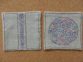 コースター 紫陽花シリーズ 紫の画像