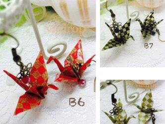 B6〜8 市松模様折り鶴の和モダンピアスの画像